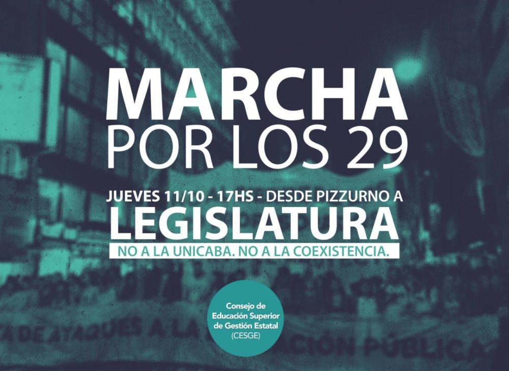 Marcha por los 29